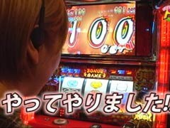 #2 水瀬美香のドキドキ島押忍!番長2/動画
