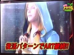 #3 水瀬美香のドキドキ島押忍!番長2/動画