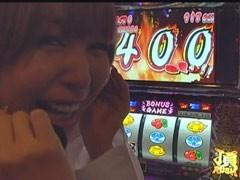 無料PV#7★ドキドキ島/動画