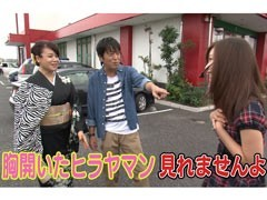 #17 ブラマヨ吉田のガケっぱち!!ヒラヤマン/三代目姐/動画