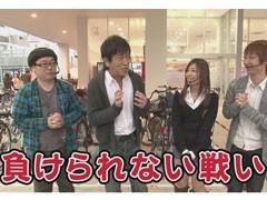 【特番】ガケっぱち!!打倒プロライター60分SP/動画