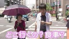 #111 ガケっぱち!!/ヒラヤマン/中川パラダイス(ウーマンラッシュアワー)/動画