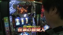 #696 射駒タケシの攻略スロットVII/沖ドキ!‐30/強敵/動画