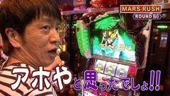 #224 ガケっぱち!!/ガリガリガリクソン/動画