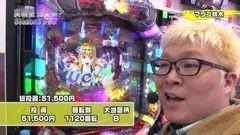 #37 実戦塾2017/3rdシーズン総集編/動画