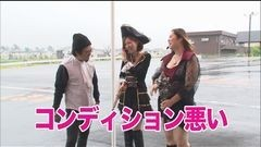 #7 船長タック5th/ハーデス/凱旋/必殺仕事人V/動画