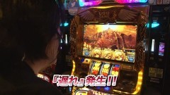 #782 射駒タケシの攻略スロットVII/凱旋/スーパービンゴネオ/動画