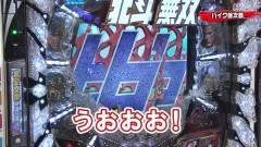 #57 実戦塾2017/真・北斗無双/必殺仕事人V/動画