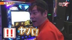 #50 ミッション7/バジリスク〜甲賀忍法帖〜絆/動画