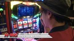 #830 射駒タケシの攻略スロットVII/パチスロ ディスクアップ/動画