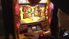 #865 射駒タケシの攻略スロットVII/やじきた道中記乙/動画