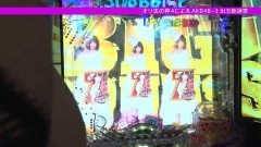 #145 オリジナル必勝法セレクション/ぱちんこAKB48-3 誇りの丘/動画