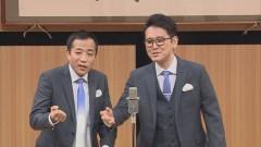 『ネタの笑タイム2 〜これであなたもお笑い通〜』/動画