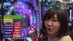 #150 オリジナル必勝法セレクション/シンフォギア/冬ソナRe/ファフナー2/動画