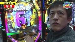 #175 オリジナル必勝法セレクション/シンフォギア/AKB3/ルパンLG/仕事人 総/動画