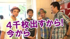 #73 ヒロシ・ヤングアワー/忍魂弐~烈火ノ章~/北斗の拳転生の章/動画