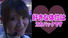 #165 木村魚拓の窓際の向こうに/矢部あきの/動画