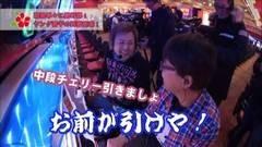 #208 ヒロシ・ヤングアワー/沖ドキ!トロピカル/動画