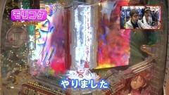 #366 ヒロシ・ヤングアワー/PF蒼穹のファフナー2/動画