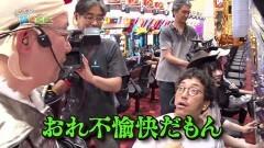 #77 貧乏家族/凱旋/ 新・必殺仕置人/星矢海皇/動画