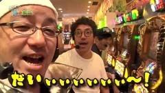 #80 貧乏家族/凱旋/ルパン神々/バーサス/リノ/動画