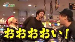#85 貧乏家族/番長3/Pゴジラかいじゅう大集合/Pルパン 神々/動画