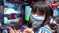 #129 貧乏家族/仮面ライダー 轟音/凱旋/動画