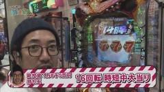 #4 貧乏家族/バジ絆/ハーデス/北斗の拳7 転生/動画