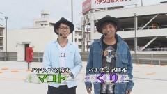 #3 パチバトS「シーズン1」/バジ絆 /サンダーV/動画
