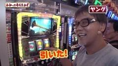 #163 わかってもらえるさ/サラ番/GI優駿/天下一閃4500/動画