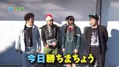 #45 貧乏家族/ハーデス2/AKB48-3/ツイドラ/動画
