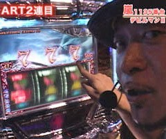 #73嵐・梅屋のスロッターズ☆ジャーニー奈良県★後編/動画