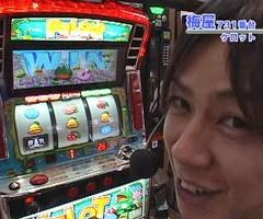 #91嵐・梅屋のスロッターズ☆ジャーニー佐賀県★後編/動画
