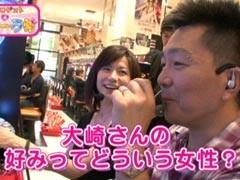 #2 本多絵里子の助けて!うまい人!!本多絵里子/動画