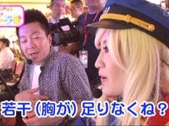 #3 山内菜緒のアニスロflontier山内菜緒/動画