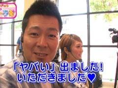 #7 桜キュインの!キュインキュインいわしてやんよ!桜キュイン/動画