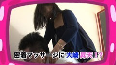 #29 三橋玲子の 今度はMCしちゃうんだから!/新EX麻雀2/動画