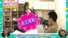 #36 【最終回特別編】総勢35名のMCが大崎をもてなす!/動画