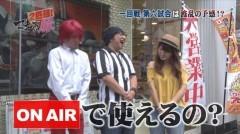 #11 マネ豚2/政宗2/押忍!番長3/動画