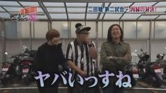 #19 マネ豚2/ハーデス/動画