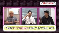 #107 旅打ち/北斗無双/凱旋/ビッグドリーム259/南国物語/動画