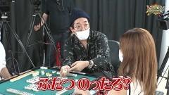沖と魚拓の麻雀ロワイヤル RETURNS 第285話/動画