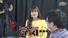 沖と魚拓の麻雀ロワイヤル RETURNS 第295話/動画