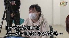 沖と魚拓の麻雀ロワイヤル RETURNS 第312話/動画