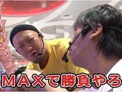 #24 ブラマヨ吉田のガケっぱち!!ヒラヤマン/佐竹一郎(ストライク)/動画