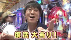 #107 ガケっぱち!!/ヒラヤマン/遠山大輔(グランジ)/動画