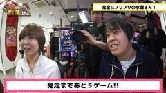 #17 本気ですか/秘宝伝〜伝説への道〜/動画