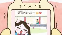 #19 「清少納言、いとをかし!」/動画