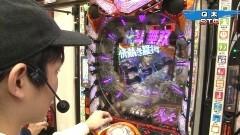 #114 実戦塾/北斗無双/ガンダムLS/大海4アグネス/アイマリン/動画