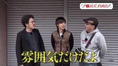 #69 旅打ち/北斗無双/HEY!鏡/グレキン/動画